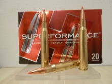 BOITE DE 20 CARTOUCHES HORNADY SUPERFORMANCE  CALIBRE 7X64