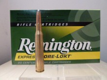 BOITE DE 20 CARTOUCHES REMINGTON CALIBRE 270W 150GR CORE -LOKT SP